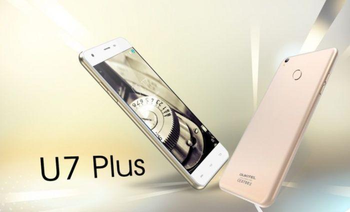 Oukitel U7 Plus выйдет в июле – фото 1