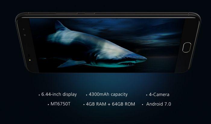 UHANS Max 2: основные достоинства модели-гиганта – фото 2