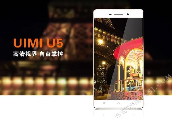 UIMI_U5-1