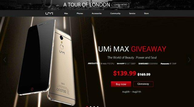 UMi Max: характеристики и цена смартфона объявлены – фото 2