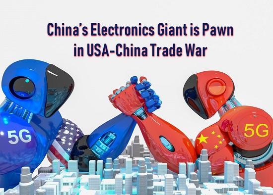 США готовы купить лояльность тех, кто откажется от сотрудничества с Huawei – фото 1