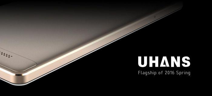 Uhans_U300
