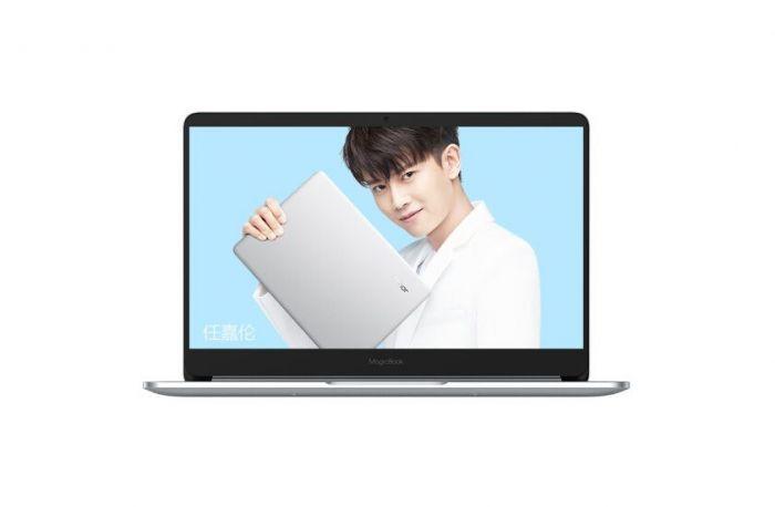 Выдвижная камера появится в ноутбуке Honor MagicBook Pro – фото 1