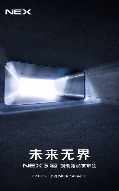 Дата анонса флагмана Vivo NEX 3 официально объявлена – фото 2