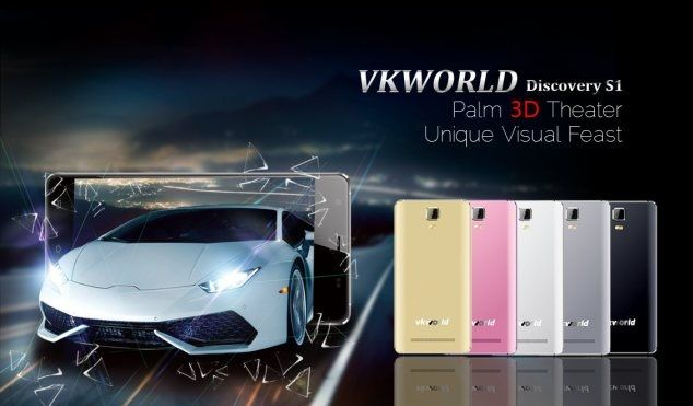 VKWorld_Discovery_S1