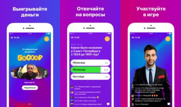 Неизданное #28: Вконтакте раздает деньги, Google запрещает криптовалюты, а также нейросеть для заработка на геймерах – фото 1
