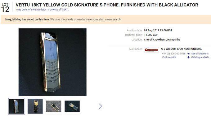 Уникальную коллекцию телефонов Vertu пустят с молотка – фото 1