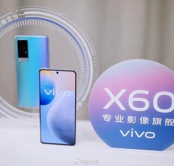 Зацените дизайн Vivo X60 и Vivo X60 Pro – фото 2