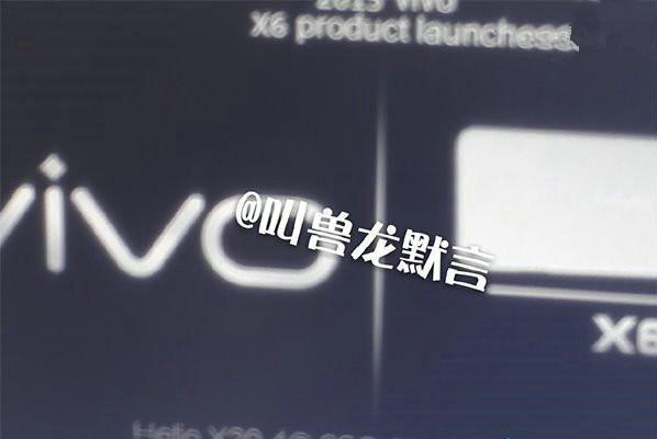 Vivo_X6