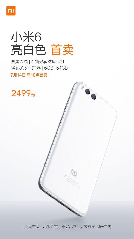 Xiaomi Mi6 теперь можно будет купить и в белом – фото 1