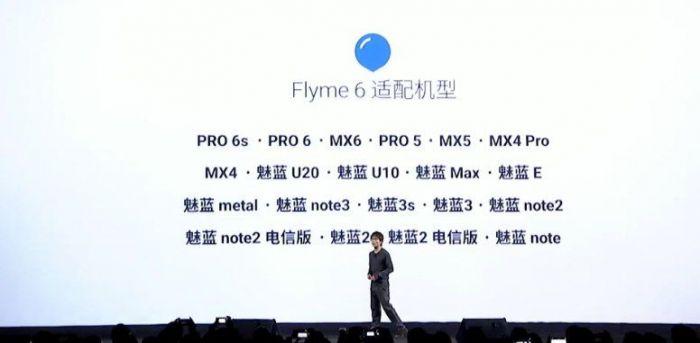 Анонсировали Flyme OS 6 с более чем 300 изменениями – фото 2