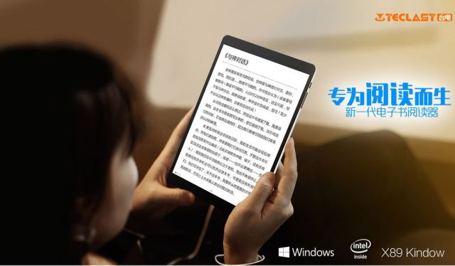 Teclast X89 Kindow – электронная книга с 7,5-дюймовым дисплеем и процессором Intel Atom Z3735F – фото 1