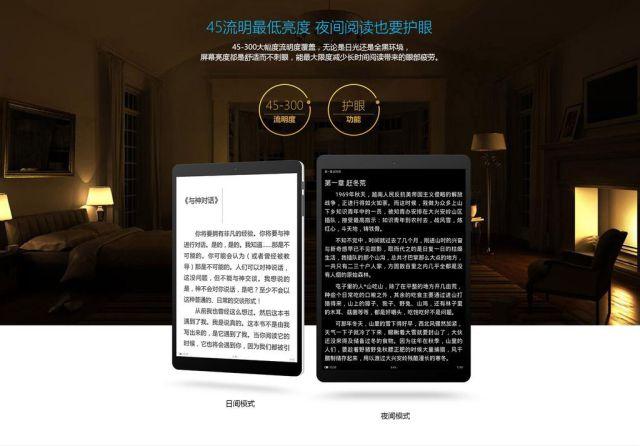 Teclast X89 Kindow – электронная книга с 7,5-дюймовым дисплеем и процессором Intel Atom Z3735F – фото 3
