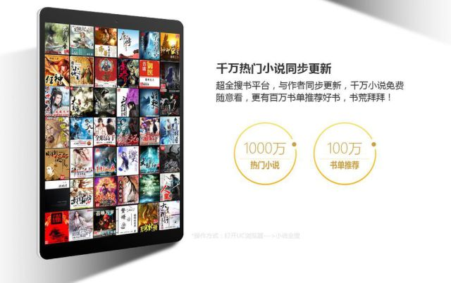 Teclast X89 Kindow – электронная книга с 7,5-дюймовым дисплеем и процессором Intel Atom Z3735F – фото 2