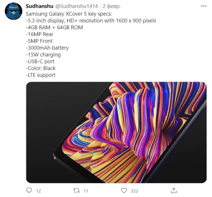 """Samsung Galaxy XCover 5. Новые подробности о """"внедорожнике"""" – фото 1"""