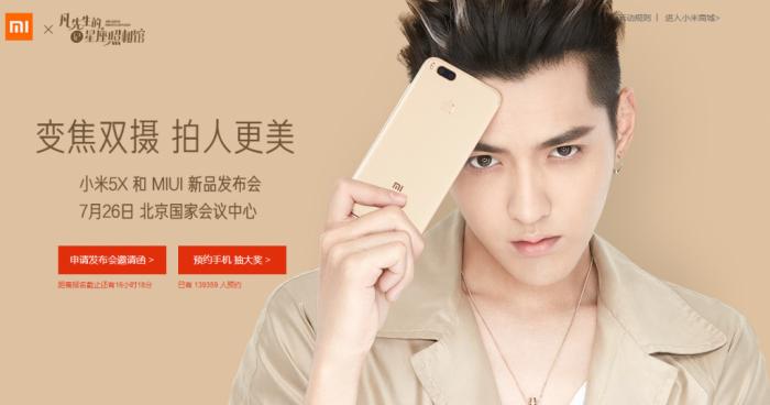 Xiaomi хвастается предзаказами на Mi 5X и пресс-рендеры новинки – фото 4