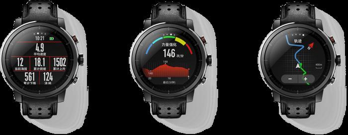 Дождались, представлены новые смарт-часы от Xiaomi — Amazfit Watch 2 и Amazfit Watch 2S – фото 2
