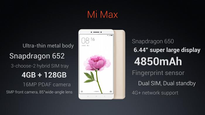 Xiaomi Mi Max 2 с процессором Snapdragon 660 и 6 Гб ОЗУ готовится к дебюту в мае – фото 1