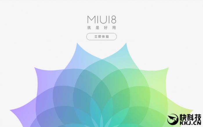 MIUI 8 в стабильной версии придет в августе. Xiaomi запускает MIUI 7.5. – фото 1