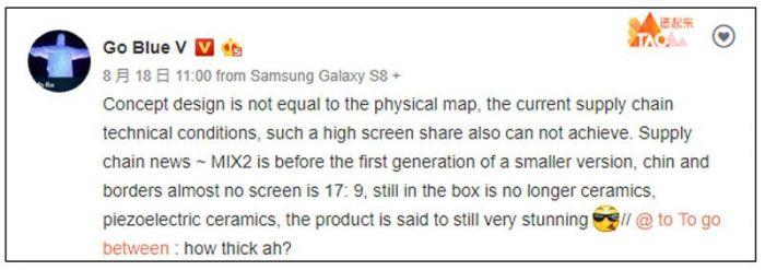 Филипп Старк выдал желаемый Xiaomi Mi MIX 2 за действительный? – фото 2