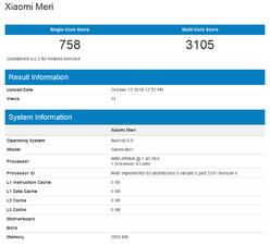Xiaomi Meri: фирменный процессор и первые результаты тестов в бенчмарках – фото 1