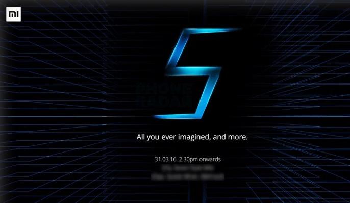 Xiaomi Mi5 дебютирует в Индии 31 марта по цене $307 – фото 1