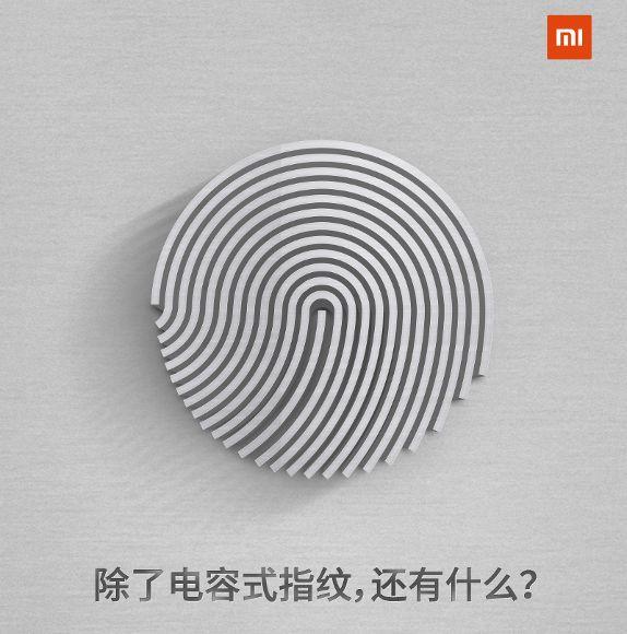 Xiaomi Mi 5S действительно получит ультразвуковой сканер и вероятна реализация технологии 3D Touch – фото 1