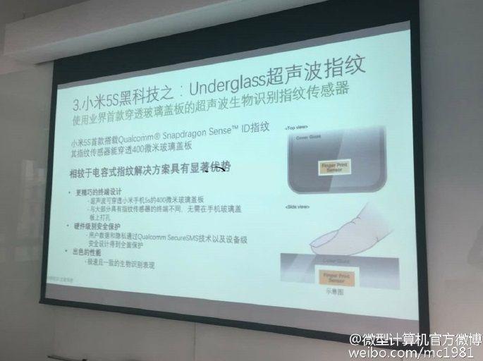 Xiaomi Mi 5S действительно получит ультразвуковой сканер и вероятна реализация технологии 3D Touch – фото 2