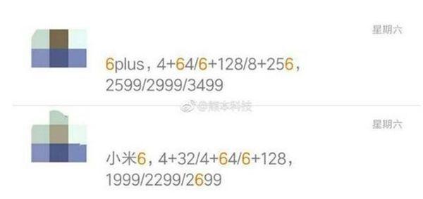 Xiaomi Mi6 и Xiaomi Mi6 Plus: количество модификаций и ценники на флагманы – фото 1