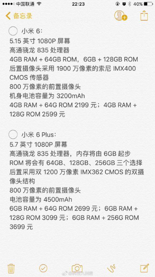 Xiaomi Mi6: очередные фотографии и подробности об особенностях и стоимости флагмана – фото 5