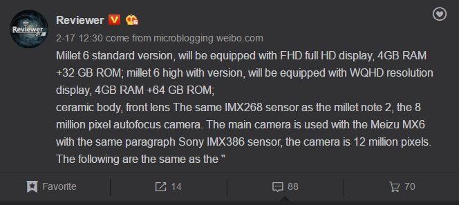 Xiaomi Mi6 может выйти в двух модификациях в апреле – фото 1