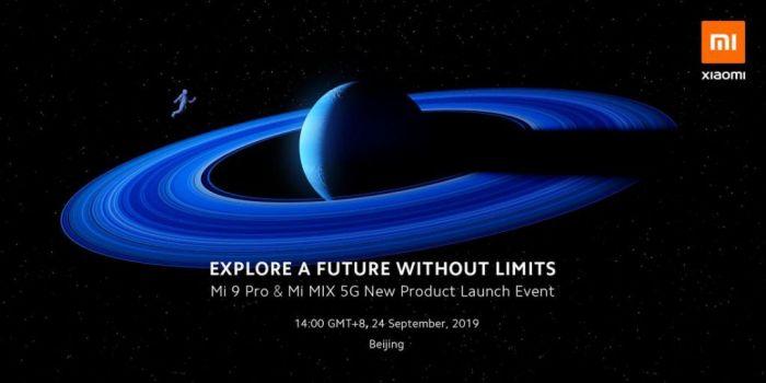 Xiaomi выложила постер с датой своей будущей презентации