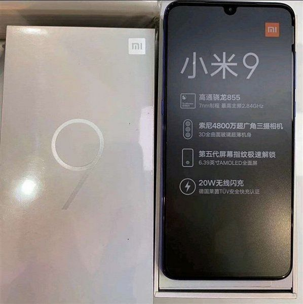 Досрочная утечка: Xiaomi Mi 9 Explorer Edition на видео – фото 1