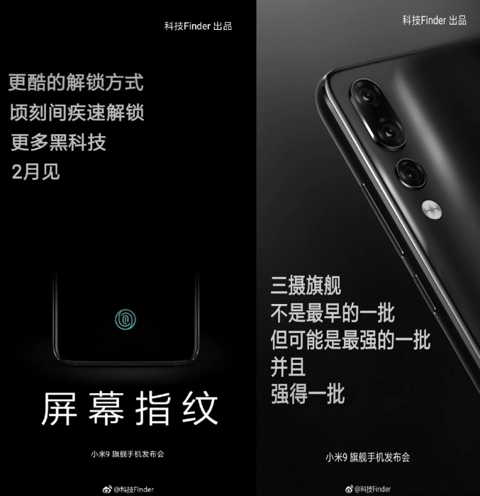 Xiaomi Mi 9 охуавеился на живом фото – фото 1