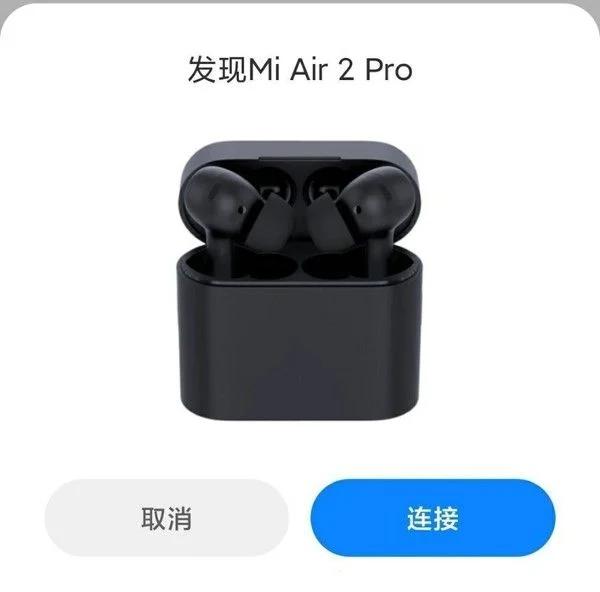 В Xiaomi Mi Air 2 Pro добавят активный шумодав – фото 1
