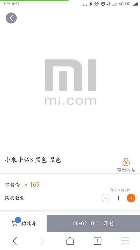 Озвучена цена на Xiaomi Mi Band 3 и ему приписывают eSIM – фото 1