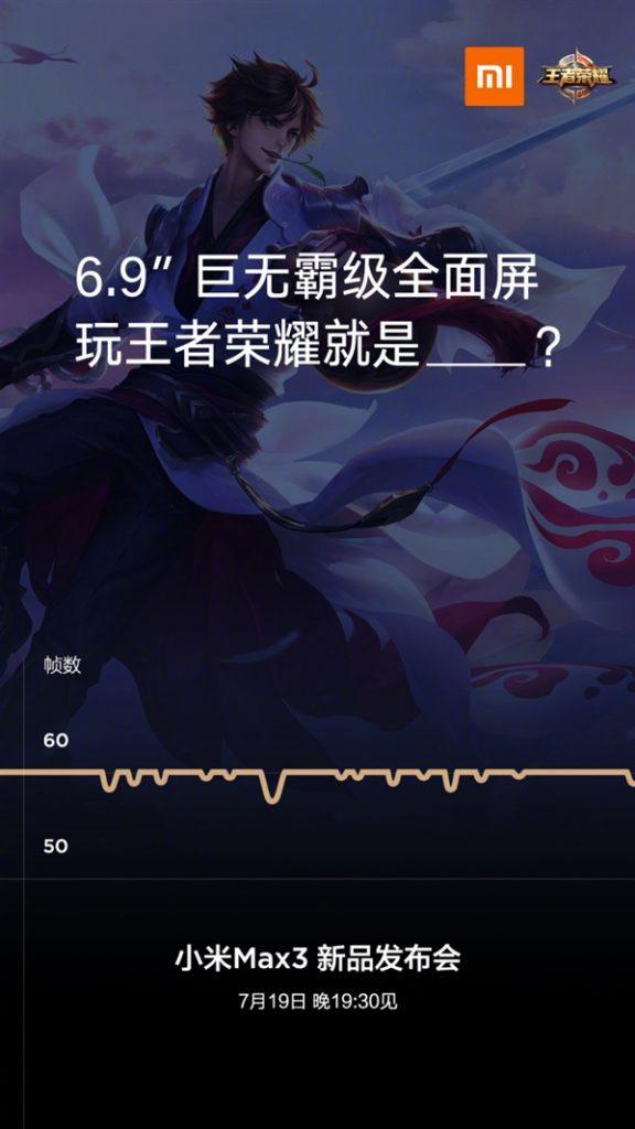 Xiaomi Mi Max 3 будет показывать в играх 60fps – фото 1