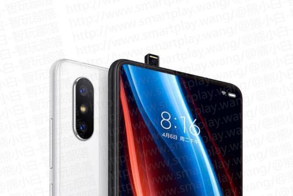 Тизер Xiaomi Mi Mix 3 с выдвижной камерой – фото 3