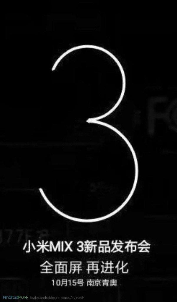 Сообщили предполагаемую дату анонса Xiaomi Mi Mix 3 – фото 1