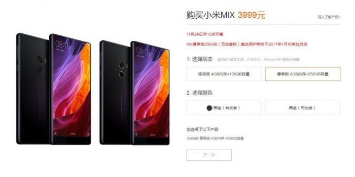 Новая партия Xiaomi Mi MIX поступит в продажу 29 ноября – фото 1