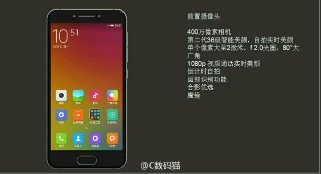 Xiaomi Mi S с 4,6-дюймовым дисплеем и Snapdragon 821 замечен в Китае – фото 3