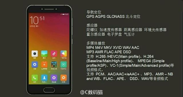Xiaomi Mi S с 4,6-дюймовым дисплеем и Snapdragon 821 замечен в Китае – фото 4