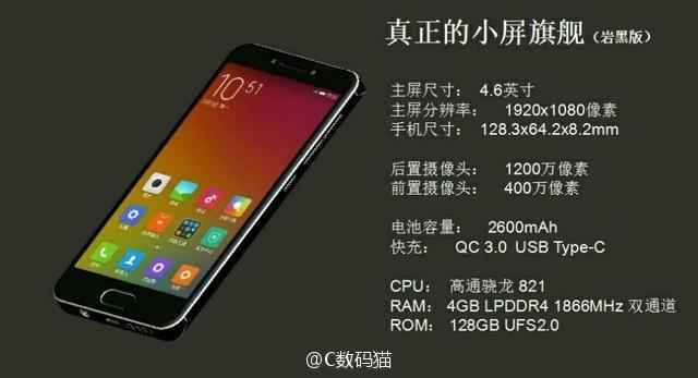 Xiaomi Mi S с 4,6-дюймовым дисплеем и Snapdragon 821 замечен в Китае – фото 1