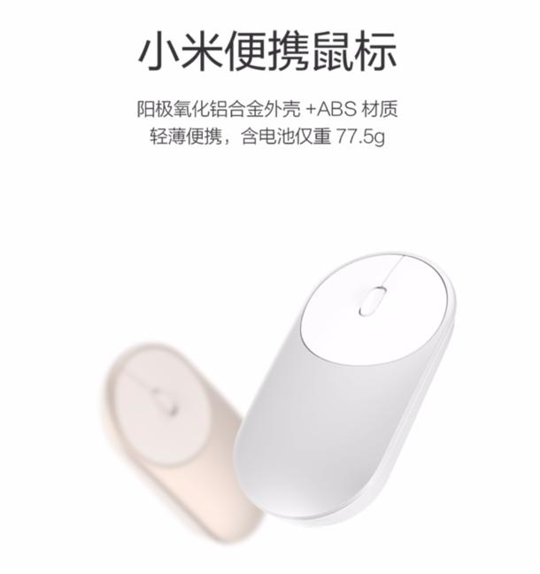 Xiaomi представила беспроводную компьютерную мышь – фото 2