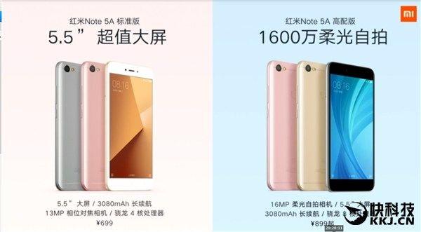 Анонс бюджетного Xiaomi Redmi Note 5A – фото 3