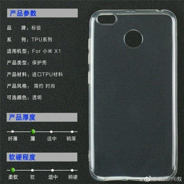 Xiaomi X1: новый среднего уровня смартфон на базе Snapdragon 660 и двойной камерой – фото 1