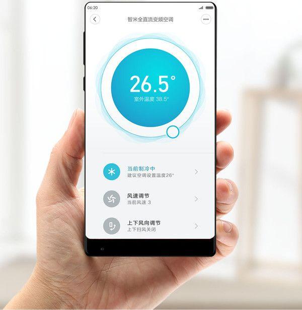 Xiaomi могла показать Mi MIX 2 – фото 1