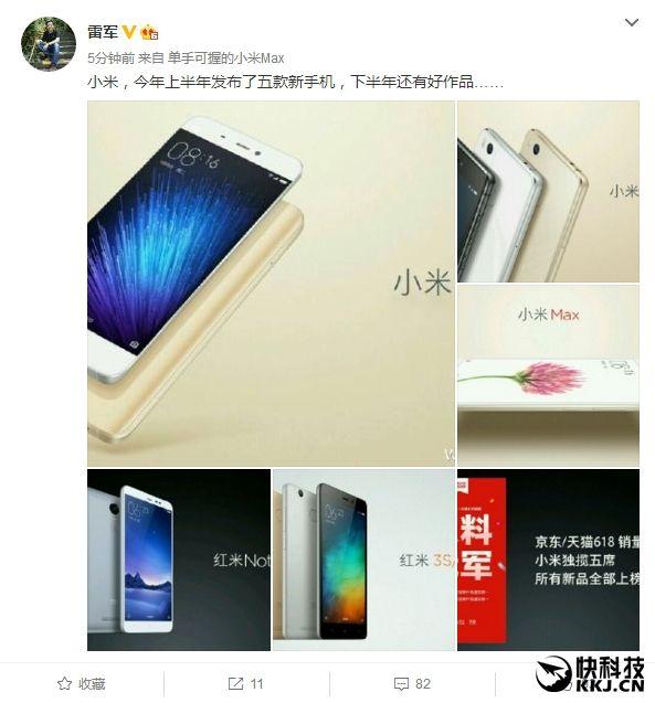 Xiaomi Redmi Note 4 с двумя тыльными камерами и процессором Helio X20/X25 может быть представлен уже 27 июля – фото 2
