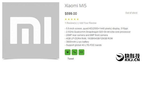 Xiaomi Mi 5: цена и характеристики флагмана мелькнули в сети – фото 2