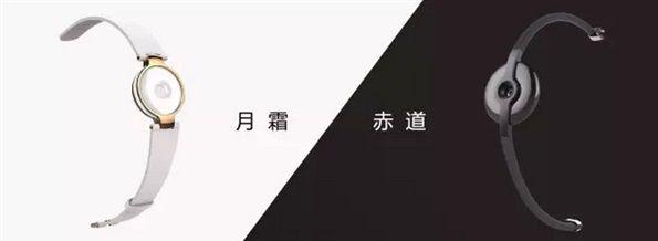 Xiaomi_Amazfit
